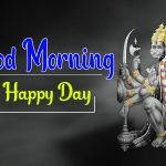 Hanuman Ji God Good Morning Pics Images Download