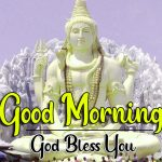 Monday Shiva God Good Morning Pics Images Download