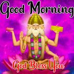 God Good Morning Wallpaper Download Free