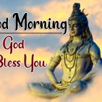 Lord Shiva God Good Morning Pics Download
