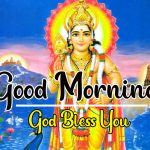 God Good Morning Wallpaper Download 2021