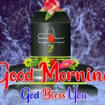 Shiva Monday God Good Morning Pics Images Download