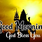 Lord Shiva God Good Morning Pic Download
