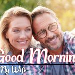 Good Morning Wallpaper Download 16 1