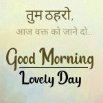 Hindi Good Morning Images 29