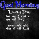Hindi Good Morning Images 33