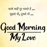 Hindi Good Morning Images 34