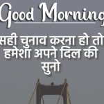Hindi Good Morning Images 35