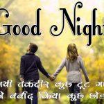 Hindi Shayari Good Night Images 19