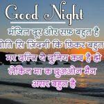 Hindi Shayari Good Night Images 22