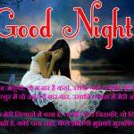 Hindi Shayari Good Night Images 28