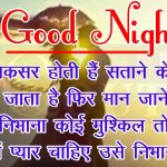 Hindi Shayari Good Night Images 31