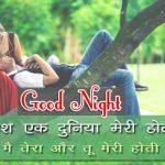 Hindi Shayari Good Night Images 34