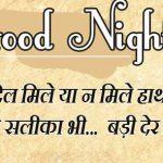 Hindi Shayari Good Night Images 51