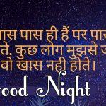 Hindi Shayari Good Night Images 53