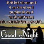 Hindi Shayari Good Night Images 54