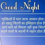 Hindi Shayari Good Night Images 6