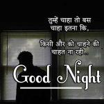 Hindi Shayari Good Night Images 60