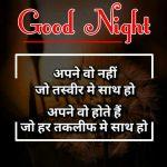 Hindi Shayari Good Night Images 63