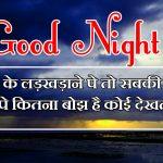 Hindi Shayari Good Night Images 64
