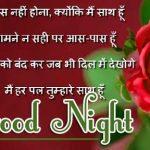 Hindi Shayari Good Night Images 68