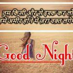 Hindi Shayari Good Night Images 69