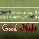 Hindi Shayari Good Night Images 74