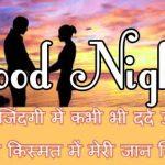 Hindi Shayari Good Night Images 76