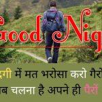 Hindi Shayari Good Night Images 9