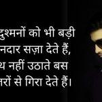 Free New Hindi Royal Attitude Status Whatsapp DP Pics Images Download
