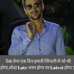 Latest Free Hindi Royal Attitude Status Whatsapp DP Pics Images