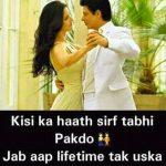 Free New Best Hindi Royal Attitude Status Whatsapp DP Hindi Royal Attitude Status Whatsapp DP