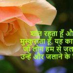 Hindi Royal Attitude Status Whatsapp DP Pics for Facebook