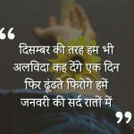 Free Best Quality Hindi Royal Attitude Status Whatsapp DP Pics images Download