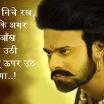 Hindi Royal Attitude Status Whatsapp DP Photo Free Download