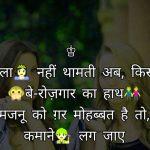 Hindi Royal Attitude Status Whatsapp DP photo pics Download Free