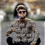 Hindi Royal Attitude Status Whatsapp DP Wallpaper pics Download Free