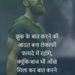 Best Free Hindi Royal Attitude Status Whatsapp DP Pics Images Free
