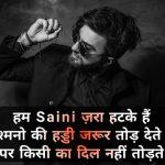 Hindi Royal Attitude Status Whatsapp DP Wallpaper Photo Download
