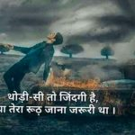 Best 2021 Hindi Royal Attitude Status Whatsapp DP Pics Images Download