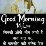 Shayari Good Morning Images 10