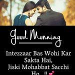Shayari Good Morning Images 21