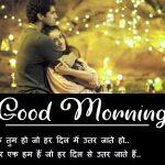 Shayari Good Morning photo free