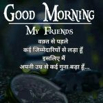 Shayari Good Morning Images 31