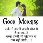 Shayari Good Morning Images 33
