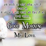 Shayari Good Morning Images 39