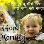 Shayari Good Morning Photo Download