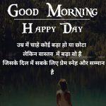 Shayari Good Morning Images 56