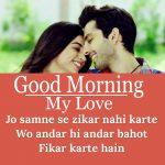 Shayari Good Morning Wallpaper Free