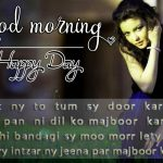 Shayari Good Morning Images 58